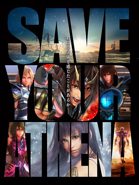 Save-Your-Athena